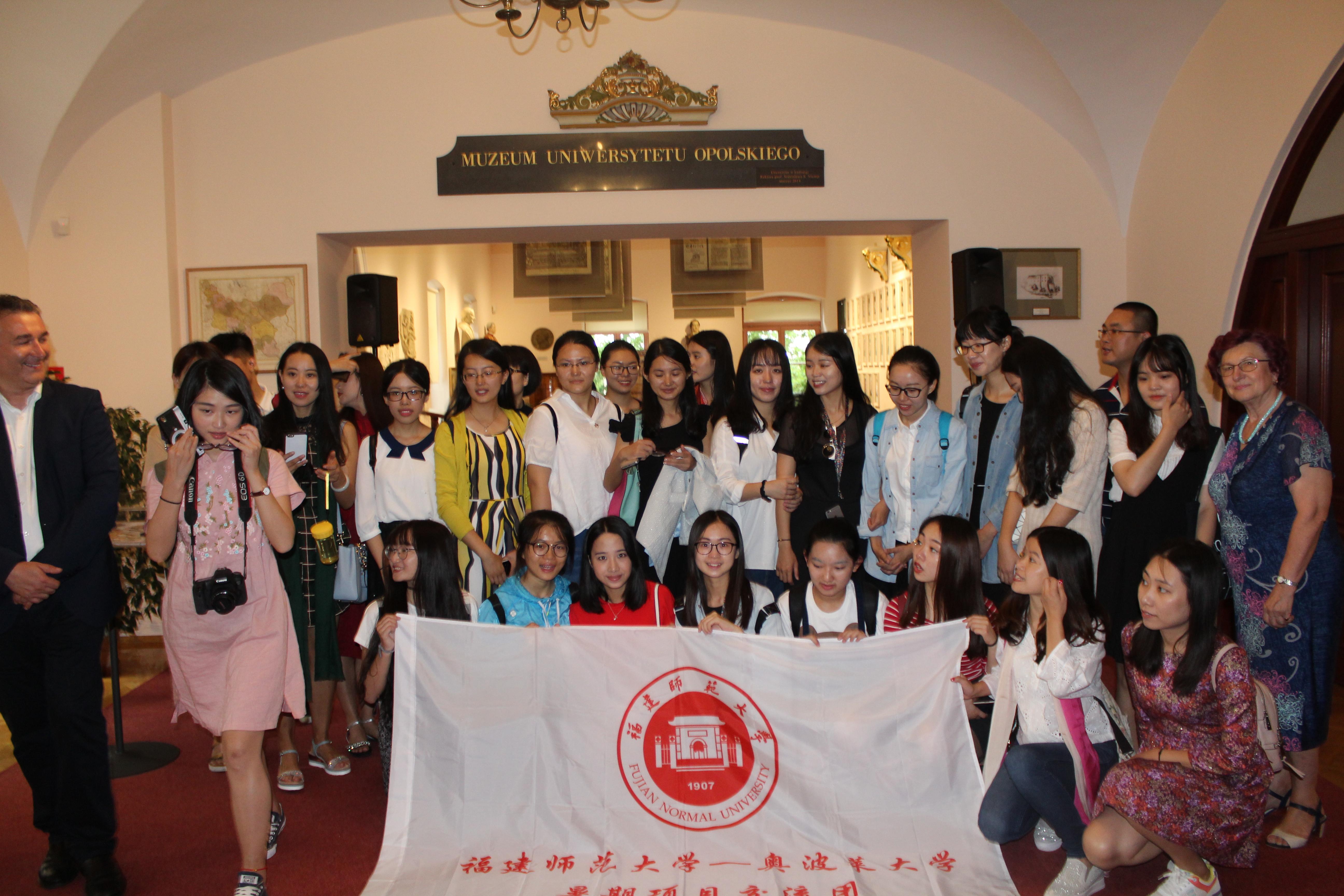 12.07.2016 r.  w Muzeum Uniwersytetu Opolskiego gościła grupa studentów z Fujian Normal University
